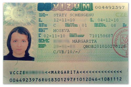 документы чехия визы фото и